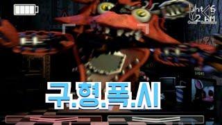 구형폭시 그리기 (오랜만^^)