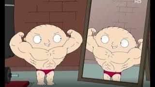 Family Guy / Stewie auf Steroide / Hauer Studios