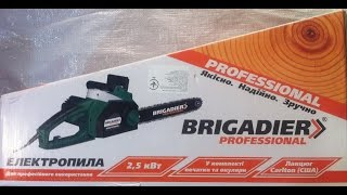 видео Электропила Бригадир Professional 2,8 кВт