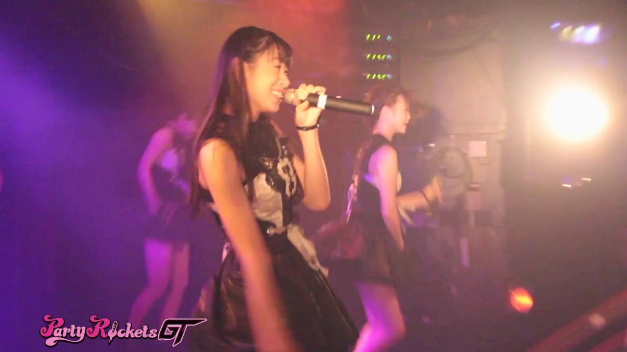 Party Rockets GT - 初恋ロケッ...