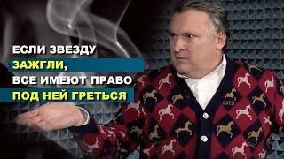 Геннадий Балашов: Кто такой Шарий