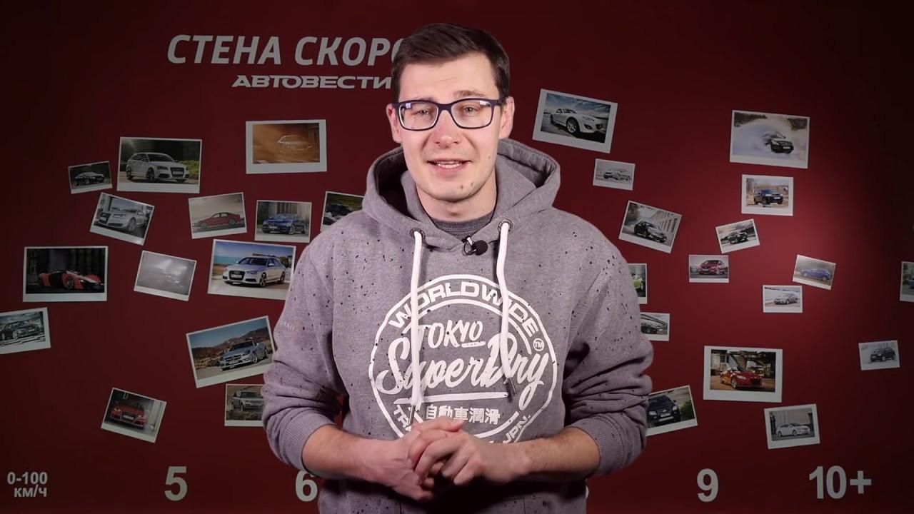 Tesla Model Y, Porsche Taycan в России, Haval за 2,8 млн рублей и... // Микроновости Март 2019