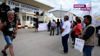 ΑντιΝΑΤΟϊκή συγκέντρωση-Eidisis.gr webTV