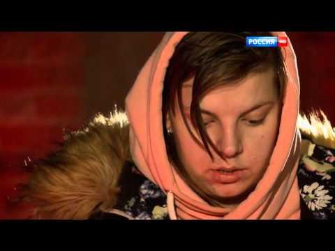 интим знакомство ульяновск