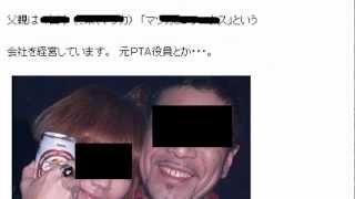滋賀いじめ自殺 2ちゃんと動画サイトで住所実名を晒すキモオタへの正論 thumbnail
