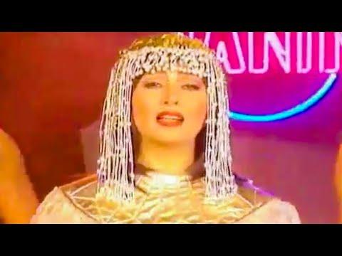 Leila Forouhar - Balady | لیلا فروهر- بلدی