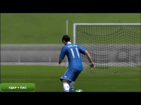 FIFA 14 Финты на клавиатуре  (