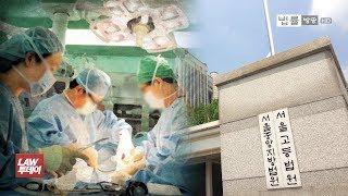 신생아 낙상 사망 은폐의혹,  병원 수술실 CCTV 설…