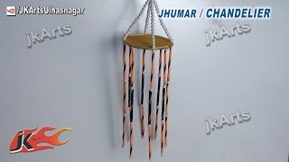 HOW TO: Make Jhumar / Chandelier out of waste DVD (Easy Craft for Kids) - JK Arts  535