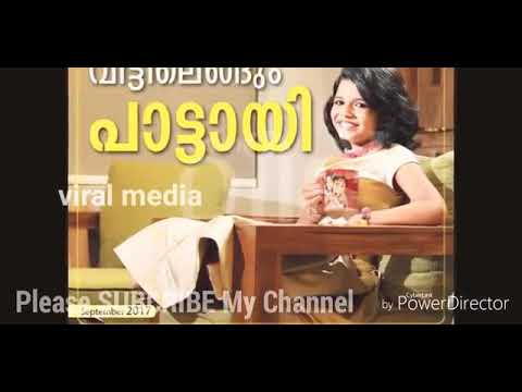 Sreya in new Islamicsong | കണ്ണ് നിറഞ്ഞുപോയി | about song of God | Viral Media