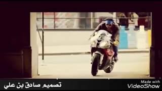 مقطع يحبس الانفاس من فيلم دوم ٣ مع شيله زلزلع حماسيه ٢٠١٨