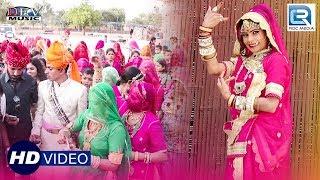 सुन कर मज़ा आजायेगा - शानदार Rajasthani Vivah Geet   Choudhariya Ri Aai Baraat - Baraat Special Song
