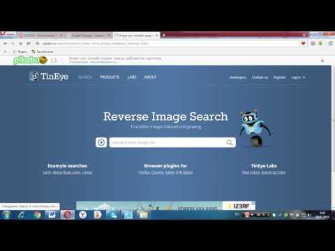 Как поднять свой сайт в поисковиках