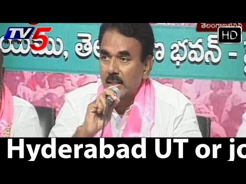 TRS not to accept Hyderabad as UT or joint capital   TV5