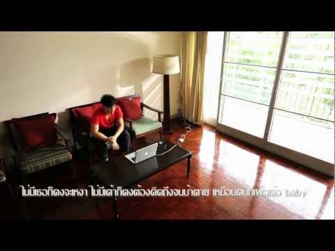 MV เพ้อเจ้อ SEASON FIVE [Official MV] HD