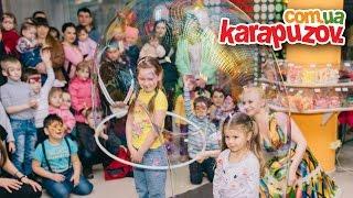 Открытие детского супермаркета karapuzov.com.ua