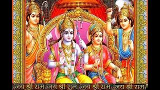 भये प्रगट कृपाला दीन दयाला  - श्री राम भजन