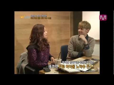 [TV] 20121112 NATTHEW on Mnet Wide (엠넷 와이드: 나튜 재경 용준형)