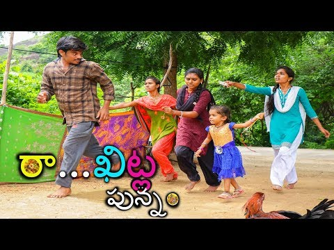 Village Rakhi Show (రాఖిట్ల పున్నం) | Ultimate village comedy | Creative Thinks