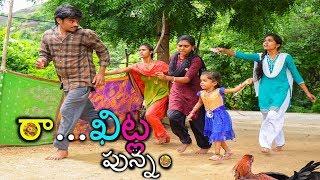 Village Rakhi Show (రాఖిట్ల పున్నం)   Ultimate village comedy   Creative Thinks