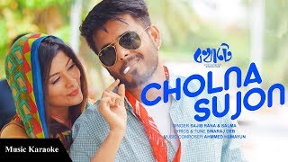 Cholna Sujon Music Karaoke/Instrumental I Bokhate.Sajib Rana & Salma