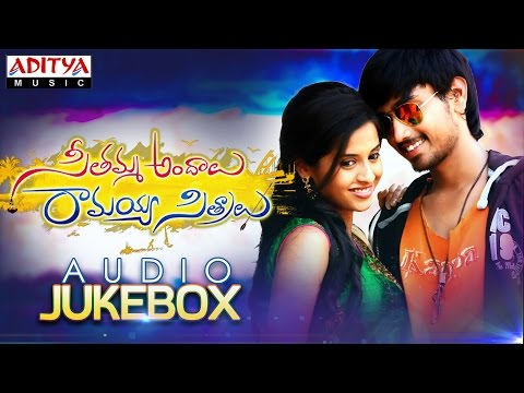 Seethamma Andalu Ramayya Sitralu |►Full Songs Jukebox ◄| Raj Tarun, Arthana