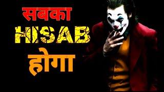 Killer Attitude shayari Hindi || attitude Quote||Arya shayari