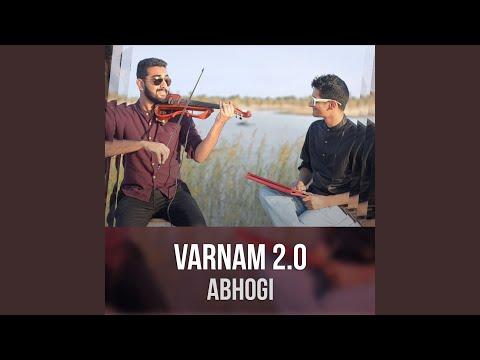 Varnam 2.0 (Abhogi) (feat. Shravan Sridhar)