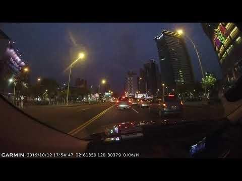 Garmin Dash Cam 66W/Mini 夜間拍攝遇馬路三寶