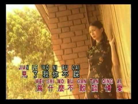 黄晓君 - 何必旁人来说媒 ( Huang Xiao Jun - He Pang Ren Lai Shuo Mei )