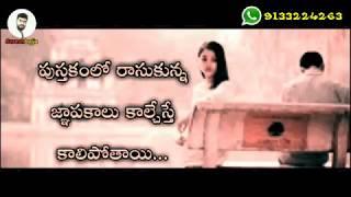 #Telugu #Heart #Touching #love #Stories | #Sureshbojja | #telugu #prema # Kavithalu #quotes