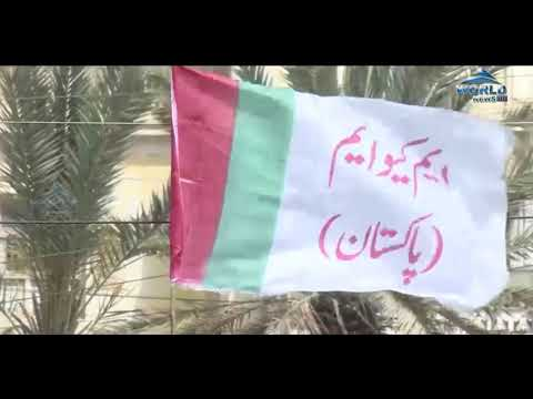 KARACHI  Finally MQM Got Indications Of Getting Back Legal Offices | World News HD