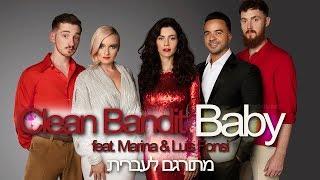 Clean Bandit - Baby feat. Marina & Luis Fonsi | מתורגם Video