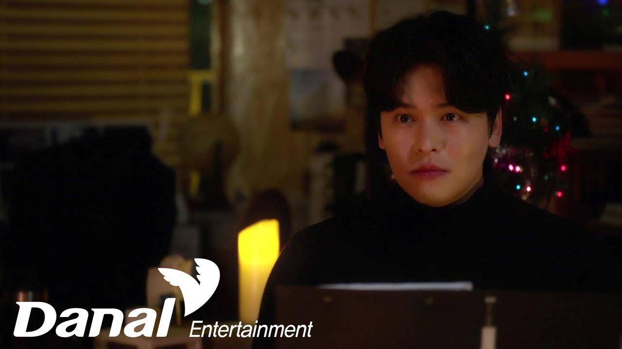 MV | 제이세라 (J-Cera) - 그대 눈물까지도 | 오! 삼광빌라! OST Part.14