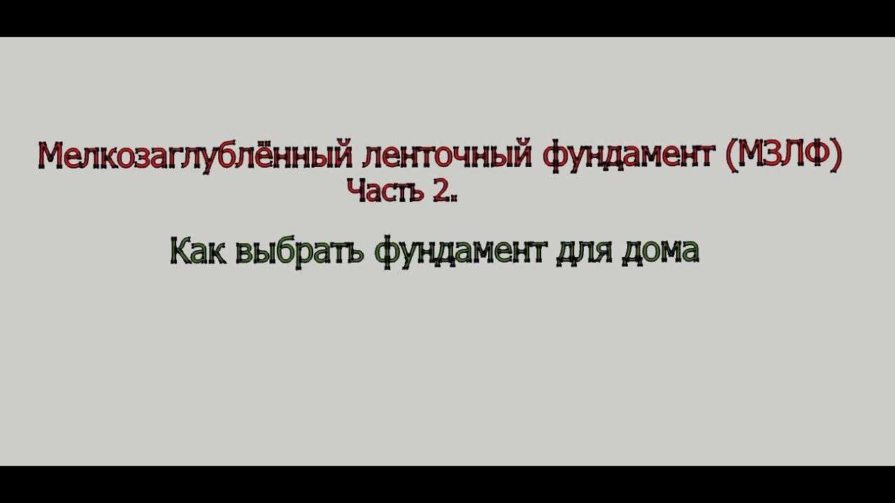 Видео отчет с производства в Томске 06 04 2018 - YouTube