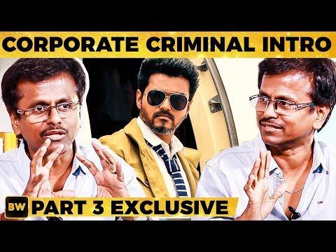Sarkar Vijay's Corporate MONSTER INTRO Scene - AR Murugadoss Narrates