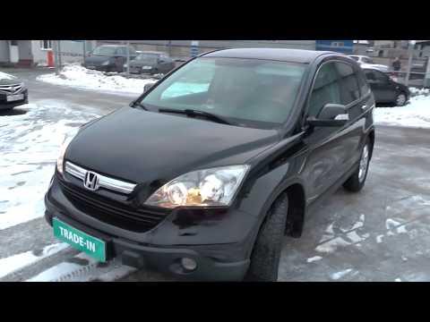 видео: Выбираем б\у авто honda crv 3 (бюджет 650-700тр)