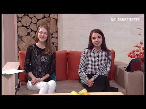 Сучачні молодіжні залежності Ранок з UA: ЗАКАРПАТТЯ 21.11.19