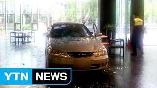 مدمن ألعاب فيديو غاضب يحطم مقر شركة نيكسون بسيارته لأنها