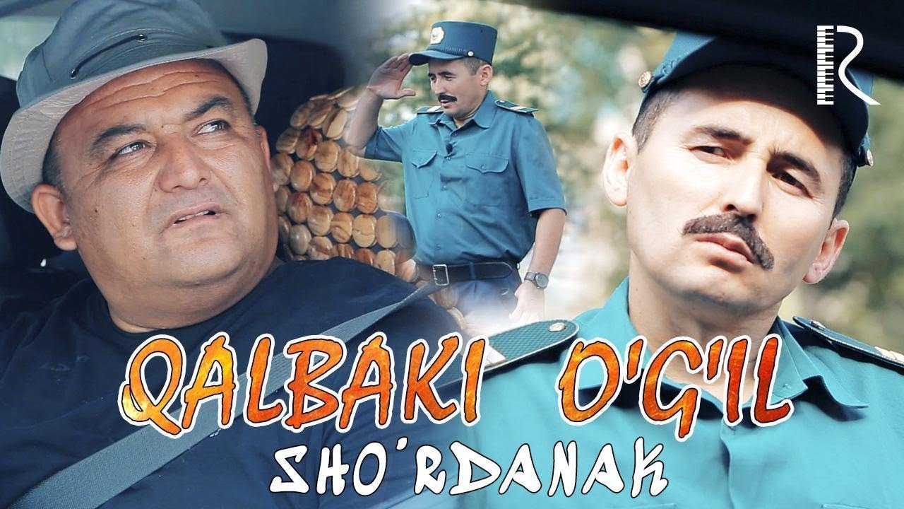 Sho'rdanak - Qalbaki o'g'il | Шурданак - Калбаки угил (hajviy ko'rsatuv)