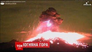 Вулкан Коліма розпочав виверження у Мексиці