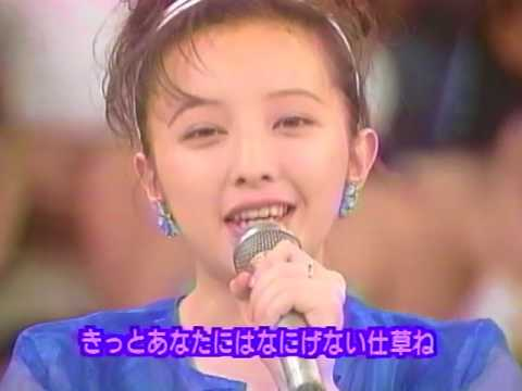 高橋由美子 すき・・・でもすき 1995-05-28