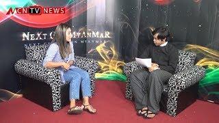 မြန်မာမျိုးဆက်သစ် အစီအစဉ် (Next Generation Myanmar )