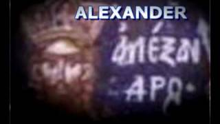 Greek King ALEXANDER THE GREAT