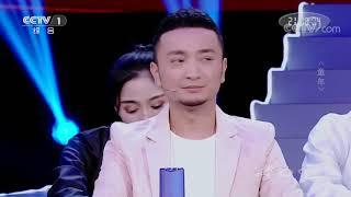 [星光大道]《童年》演唱:朱迅 尼格买提 | CCTV