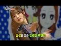 【TVPP】YuJu(GFRIEND) - Rhythmic Gymnastics Ball, 유주(여자친구) - 리듬체조 볼! @2017 Idol Star Championship