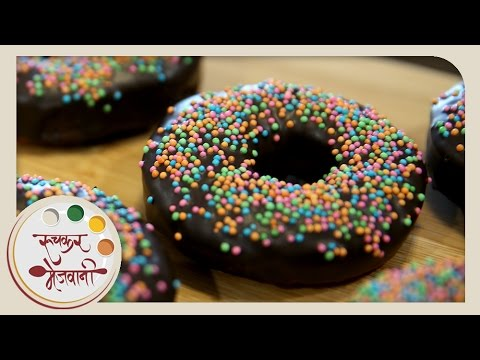 Eggless Chocolate Donuts | Doughnuts Recipe | Homemade Donut Recipe | Recipe by Sonali Raut