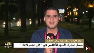 مراسلة العواملة ..قرار رونار بعد التأهل ورد فعل لاعبي المنتخب