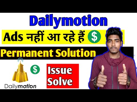 Dailymotion Ads Not Showing | Permanent Solution | Dailymotion Par Ads Kaise Lagaye