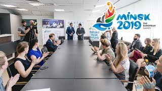 Дирекция II Европейских игр и БРСМ подписали соглашение о сотрудничестве